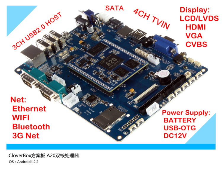 bt406bb遥控器电路板分解